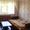 Квартиры на час ночь сутки.Первомайская,  Орджоник.,  Кольцевая,  Старт. #786825