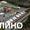 Земля в г. Уфа,  д. Жилино,  1.34 Га под объекты придорожного сервиса #1697372