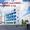 Земля в г. Уфа,  ул. Малая Московская,  11.5 соток в собственности под бизнес #1697295