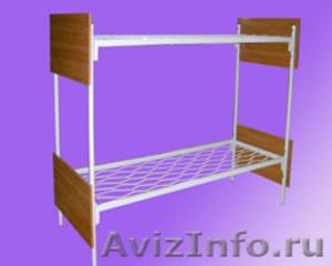 Кровати металлические с ДСП спинками, кровати одноярусные и двухъярусные, оптом - Изображение #5, Объявление #1479368