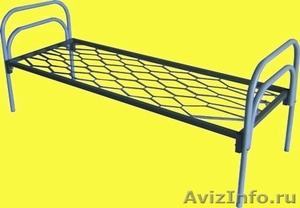 Кровати металлические с ДСП спинками, кровати одноярусные и двухъярусные, оптом - Изображение #1, Объявление #1479368
