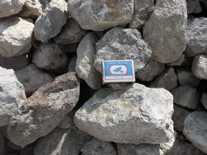 Камень Бутовый, Камень Бутов  - Изображение #2, Объявление #689422