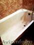 Чугунная ванна - ОТДАМ БЕСПЛАТНО