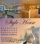 Мебель под заказ Style House