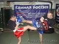 тайский бокс секция