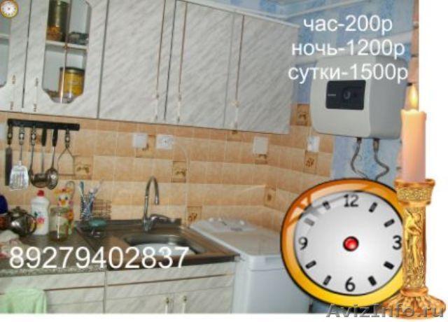 Посуточно квартира в Уфа ДОСТОЕВСКОГО 45  , Объявление #13754