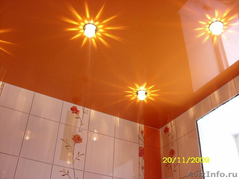 Оранжевый потолок фото