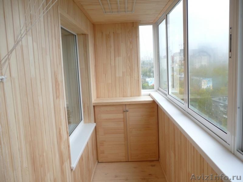 7 (926) 990-23-23 обшивка балкона, цена 15000 руб. , ремонт .