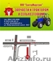 Запчасти к тракторам, косилке, плуги, доильные аппараты