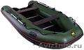 моторно-гребная лодка ривьера 2800 ск