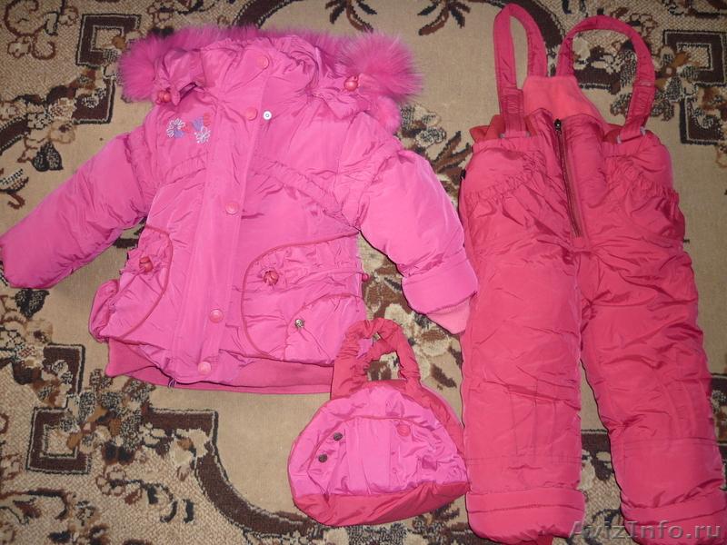 Детская Одежда Уфа