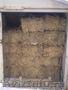 Продаю луговое сено в тюках
