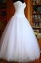 Пышное свадебное платье недорого!!