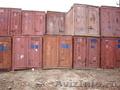 контейнеры 3тн 5тн
