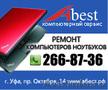 Зарядное устройство для ноутбука (блок питания) Acer,  Asus,  Compaq etc