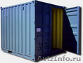 Железнодорожный контейнер 5тонн