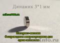 беспроводные микронаушники для егэ