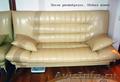 Ремонт мягкой мебели, перетяжка, пошив чехлов - Изображение #3, Объявление #581520