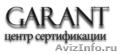 Помощь в получении ПТС,  Сертификата Евро 4,  СБКТС