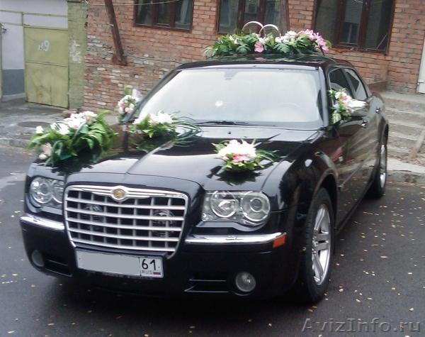 Прокат машина на свадьбу