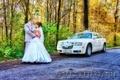 Свадьба Уфа: Авто на свадьбу в Уфе Прокат автомобилей с вод