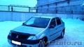 Сдается в аренду Renault Logan