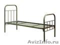кровати двухъярусные для строителей, кровати металлические для санатория - Изображение #6, Объявление #902296