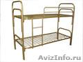 кровати двухъярусные для строителей, кровати металлические для санатория - Изображение #5, Объявление #902296