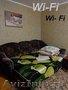 Уютная квартира в Черниковке с Wi-Fi посуточно и по часам
