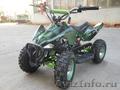 Новый детский бензиновый квадроцикл X15