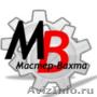 Токарь,  Фрезеровщик,  Шлифовщик,  Слесарь МСР