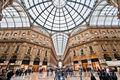Отдых в Италии и в Милане - Изображение #2, Объявление #1159902