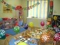 Детский праздник под ключ