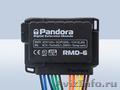 Автосигнализация Pandora DXL 5000 NEW - Изображение #5, Объявление #1181974