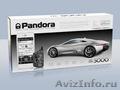 Автосигнализация Pandora DXL 5000 NEW, Объявление #1181974