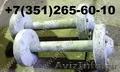 Продам новые опорные катки для крана МКГ-25 БР