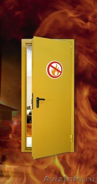 дверь металлическая противопожарная с теплоизоляцией
