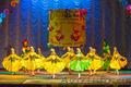 Танцы для детей от 2-х до 8 лет в Уфе - Изображение #8, Объявление #1303986
