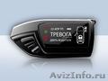 Автосигнализация Pandora DXL 3970 Pro  - Изображение #2, Объявление #1316022