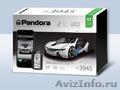 Автомобильная сигнализация Pandora DXL 3945 Pro