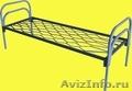 Кровати металлические с ДСП спинками,  кровати одноярусные и двухъярусные,  оптом