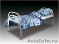 Двухъярусные железные кровати, для казарм, металлические кровати с ДСП спинкой - Изображение #2, Объявление #1479827