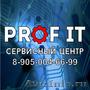 Сервисный центр PROFIT по ремонту цифровой техники - Изображение #2, Объявление #1510724