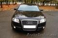 Продается Audi A6