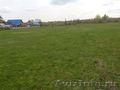 Участок в п. Салихово, ул. Мира 113, 34 сотки в собственности - Изображение #6, Объявление #1468025