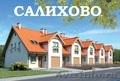 Участок в п. Салихово, ул. Мира 113, 34 сотки в собственности, Объявление #1468025