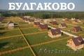 Участок в Уфимском районе, п. Булгаково 15 соток, Объявление #1361864