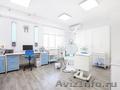 САИДА - стоматологическая клиника