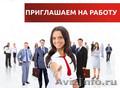 Менеджер по продажам. г. Уфа