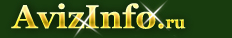 Массаж.Выезд специалиста к Вам на дом. в Уфе, предлагаю, услуги, массаж в Уфе - 411672, ufa.avizinfo.ru